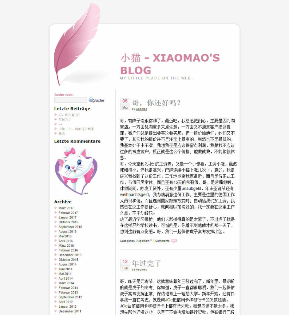 Xiaomao.bluribbon.de